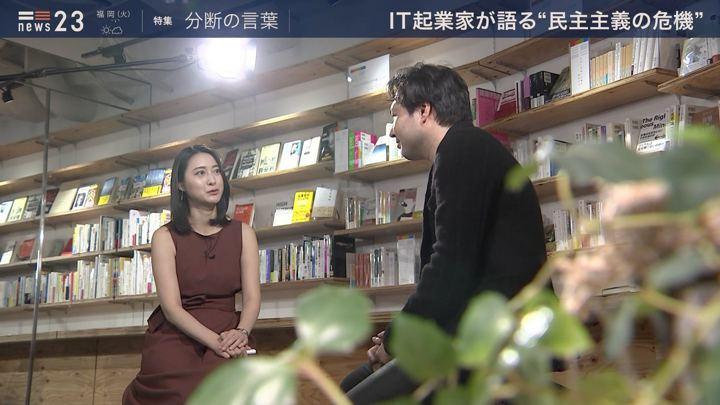 2019年06月03日小川彩佳の画像40枚目