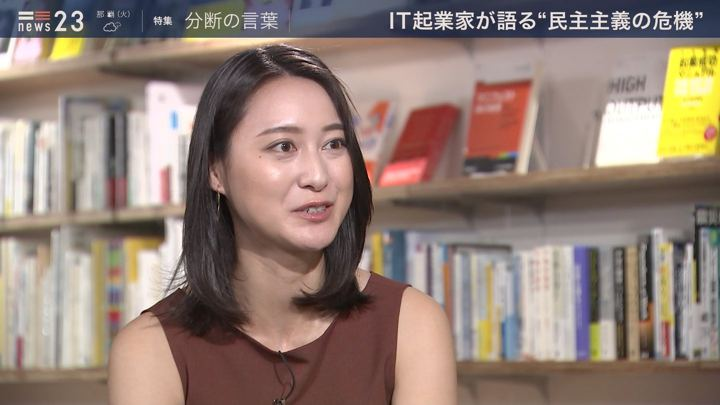 2019年06月03日小川彩佳の画像41枚目