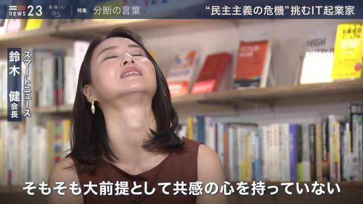 2019年06月03日小川彩佳の画像42枚目