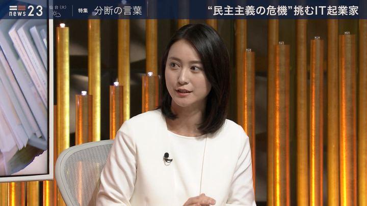 2019年06月03日小川彩佳の画像43枚目