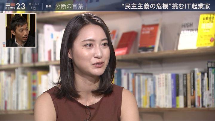 2019年06月03日小川彩佳の画像44枚目