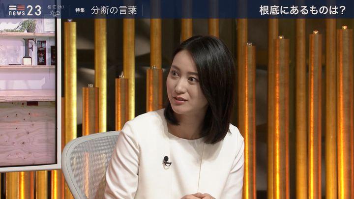 2019年06月03日小川彩佳の画像45枚目