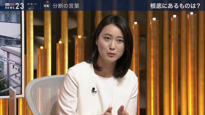 2019年06月03日小川彩佳の画像46枚目
