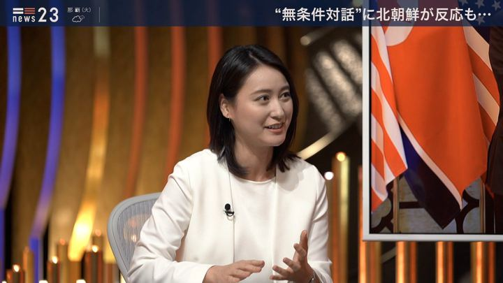 2019年06月03日小川彩佳の画像48枚目