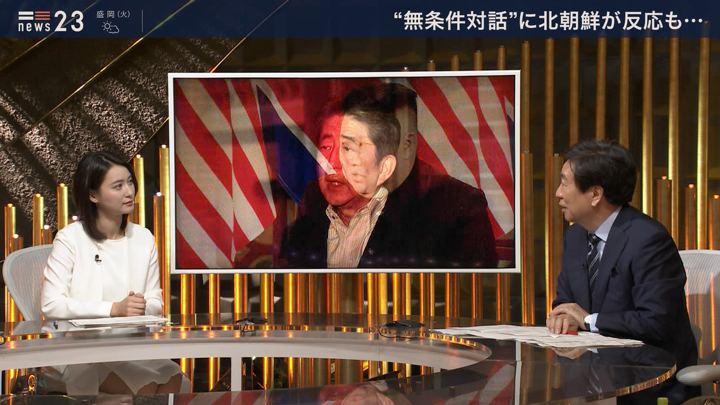 2019年06月03日小川彩佳の画像49枚目