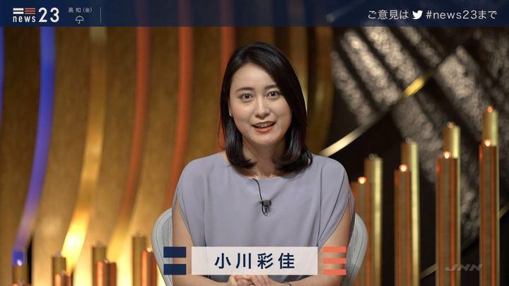 2019年06月06日小川彩佳の画像03枚目