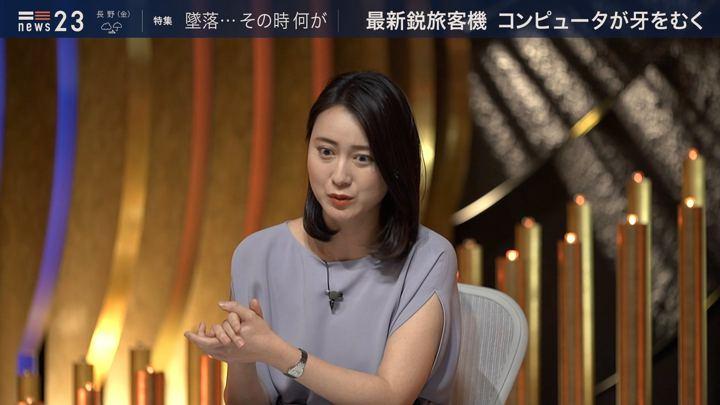 2019年06月06日小川彩佳の画像09枚目