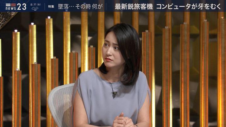 2019年06月06日小川彩佳の画像10枚目
