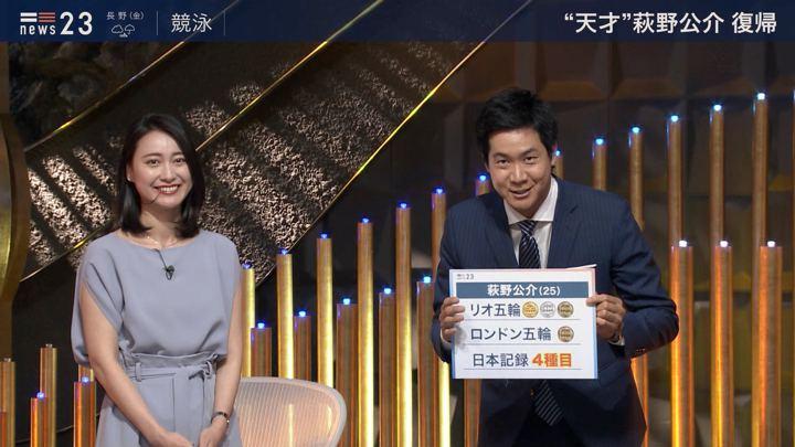 2019年06月06日小川彩佳の画像14枚目
