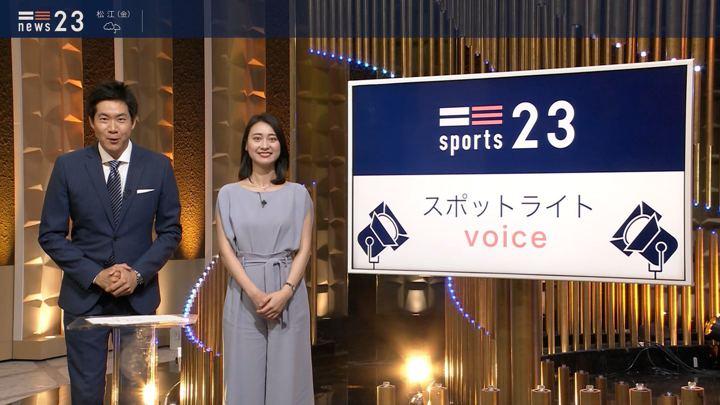 2019年06月06日小川彩佳の画像15枚目