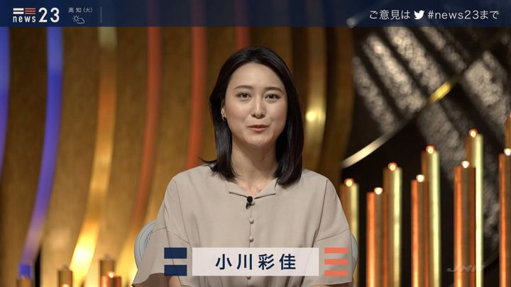 2019年06月10日小川彩佳の画像02枚目