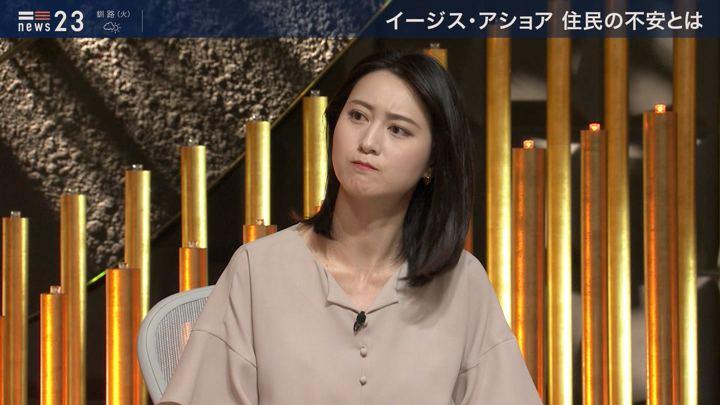 2019年06月10日小川彩佳の画像09枚目