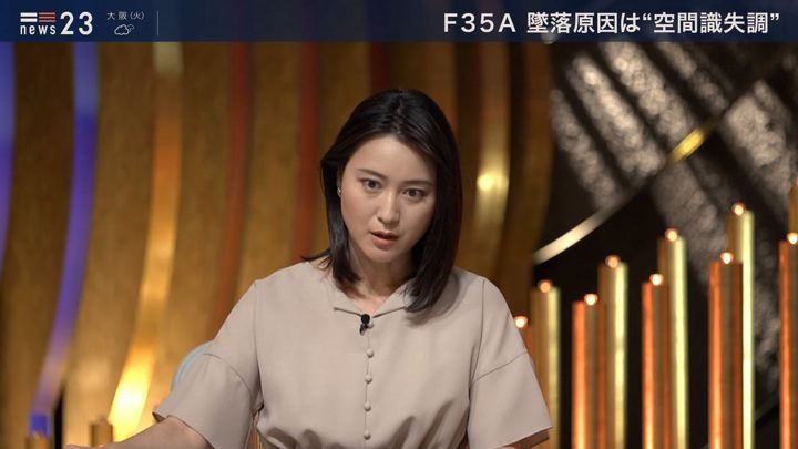 2019年06月10日小川彩佳の画像11枚目