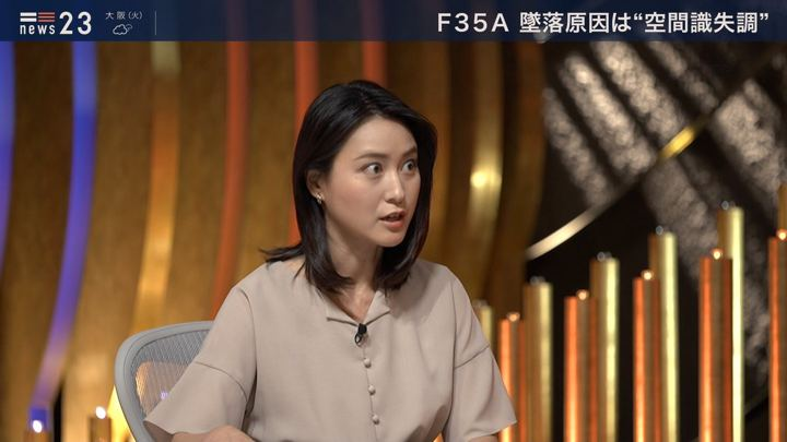 2019年06月10日小川彩佳の画像12枚目