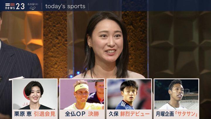 2019年06月10日小川彩佳の画像17枚目