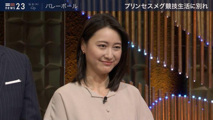 2019年06月10日小川彩佳の画像18枚目