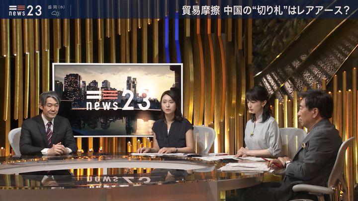 2019年06月11日小川彩佳の画像07枚目