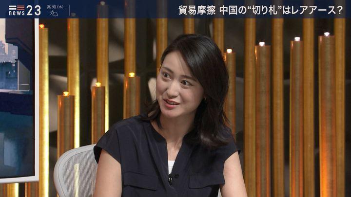 2019年06月11日小川彩佳の画像11枚目