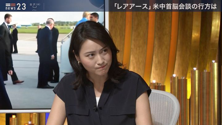 2019年06月11日小川彩佳の画像12枚目