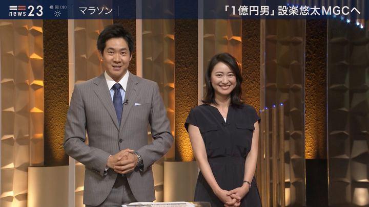 2019年06月11日小川彩佳の画像19枚目