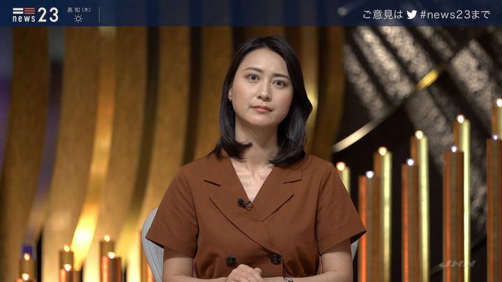 2019年06月12日小川彩佳の画像01枚目
