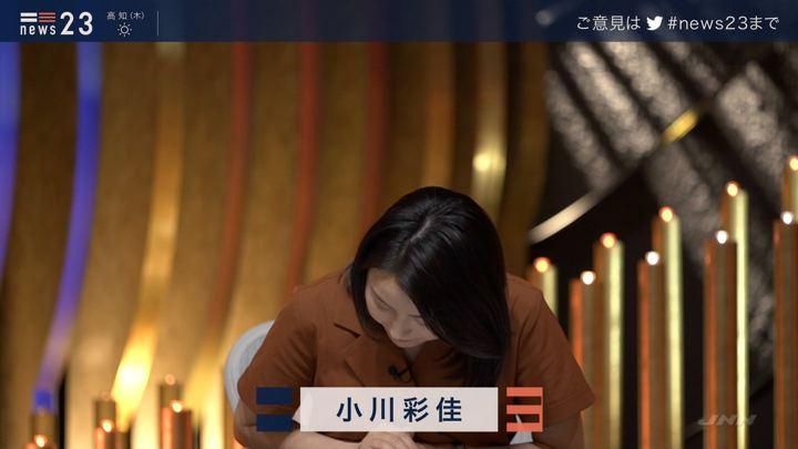 2019年06月12日小川彩佳の画像02枚目