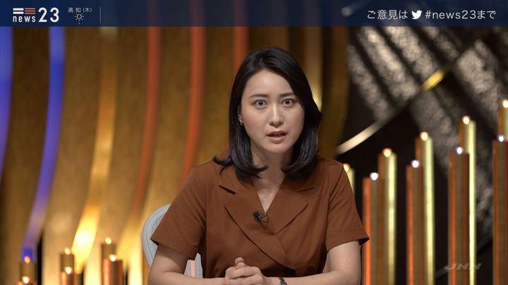2019年06月12日小川彩佳の画像03枚目