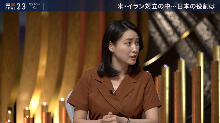 2019年06月12日小川彩佳の画像05枚目