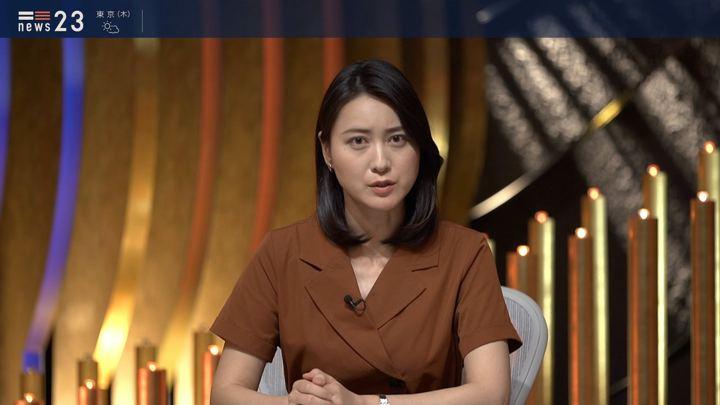 2019年06月12日小川彩佳の画像08枚目
