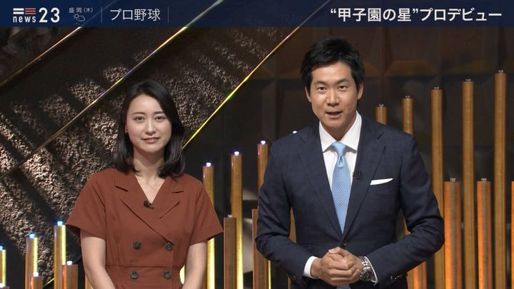 2019年06月12日小川彩佳の画像09枚目