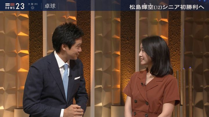2019年06月12日小川彩佳の画像10枚目