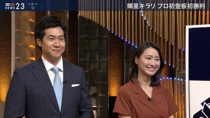 2019年06月12日小川彩佳の画像11枚目