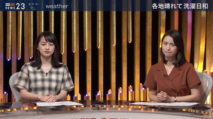 2019年06月12日小川彩佳の画像12枚目
