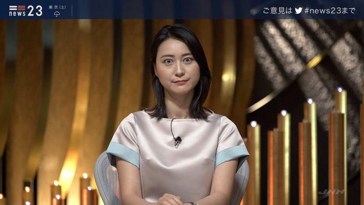 2019年06月14日小川彩佳の画像01枚目