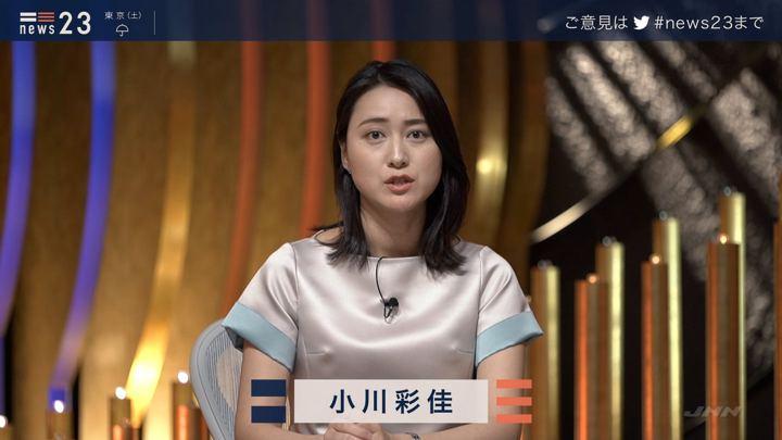 2019年06月14日小川彩佳の画像02枚目