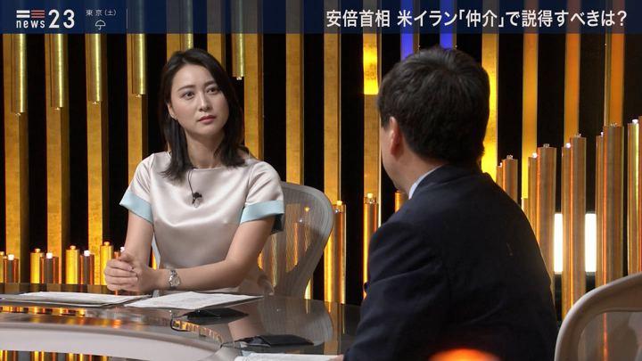 2019年06月14日小川彩佳の画像04枚目