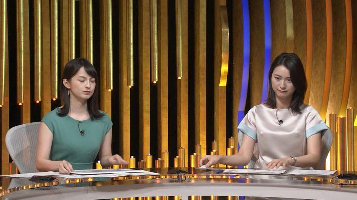 2019年06月14日小川彩佳の画像06枚目