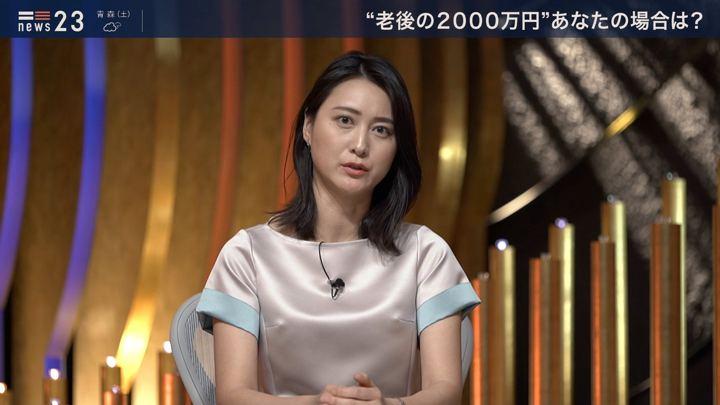 2019年06月14日小川彩佳の画像07枚目