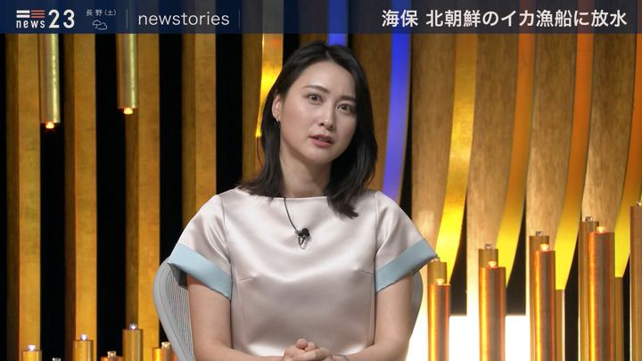 2019年06月14日小川彩佳の画像11枚目