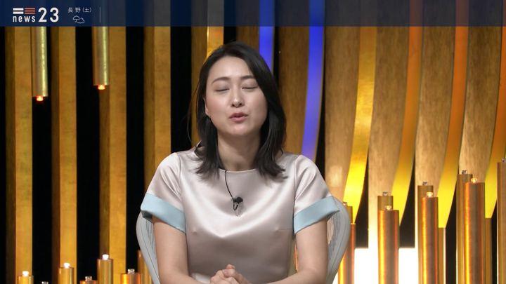 2019年06月14日小川彩佳の画像12枚目