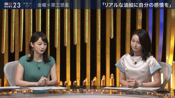 2019年06月14日小川彩佳の画像15枚目
