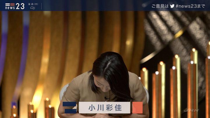 2019年06月19日小川彩佳の画像02枚目