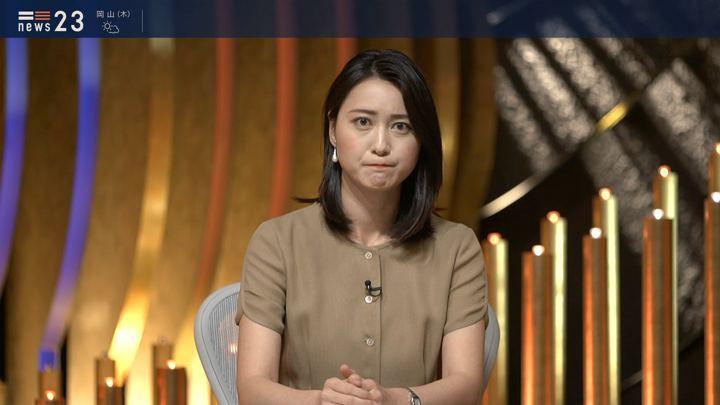 2019年06月19日小川彩佳の画像09枚目