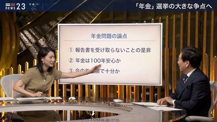 2019年06月19日小川彩佳の画像10枚目