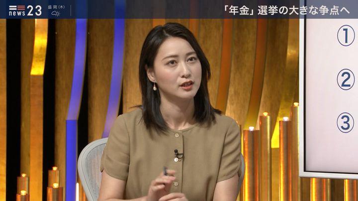 2019年06月19日小川彩佳の画像11枚目