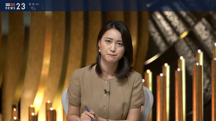 2019年06月19日小川彩佳の画像14枚目
