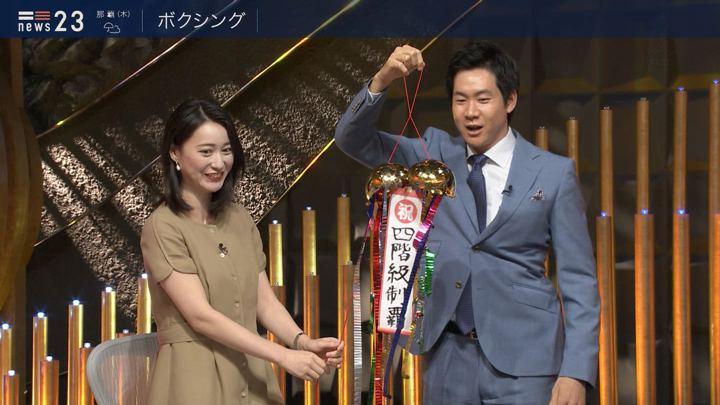 2019年06月19日小川彩佳の画像18枚目