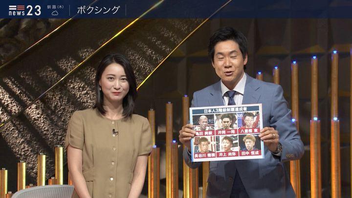 2019年06月19日小川彩佳の画像19枚目