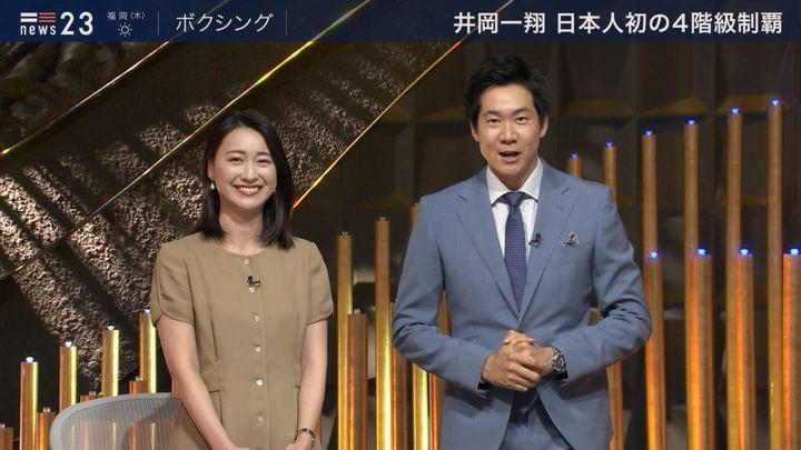 2019年06月19日小川彩佳の画像20枚目