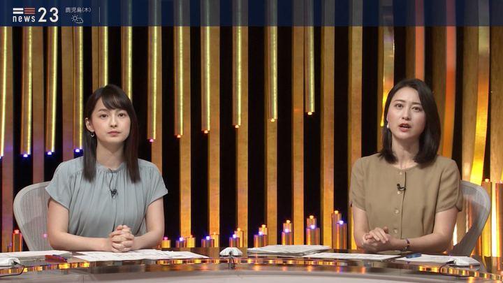 2019年06月19日小川彩佳の画像22枚目